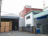 奈良第一工場(プラスチック成型工場)